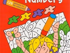 COLOUR BY NUMBERS (RED)