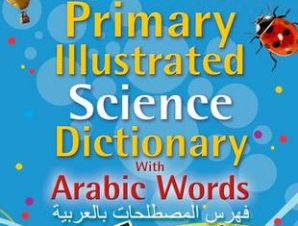 OXF PRIMARY ILLUSTRATED SCIENCE DICTIONA