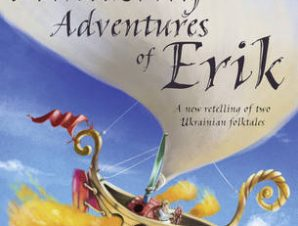 BC GREY A/3A THE AMAZING ADVENTURES OF E