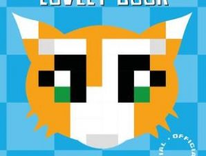 STAMPY CAT: STAMPYS LOVELY BOOK
