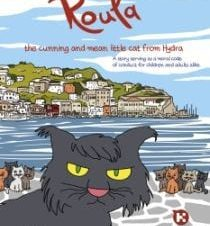 ROULA CUNNING MEAN LITTLE CAT FROM HYDRA
