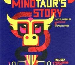 THE MINOTAURS STORY